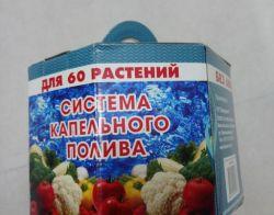 """Система капельного полива """"Аква Дуся"""" на 60 растений"""